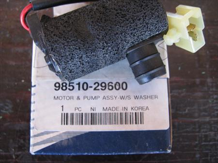 NEW OEM WINDSHIELD WASHER PUMP 1995-2000 ELANTRA 98510-29600