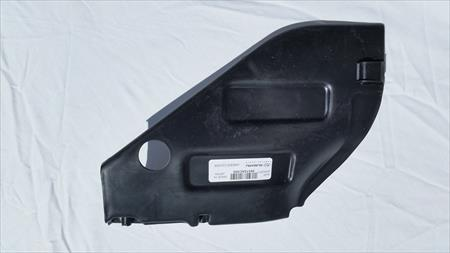 Subaru Legacy Under Cover - Front Left