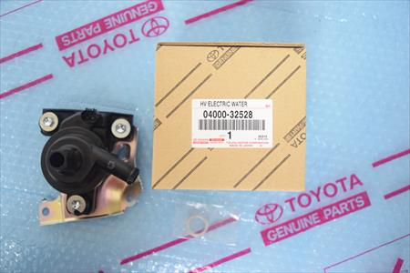 TOYOTA PRIUS 04-09 GENUINE ELECTRIC INVERTER WATER PUMP 04000-32528 / 0400032528 0400032528 0400032528