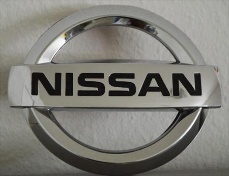 2013 TO 2017 NISSAN ALTIMA FRONT GRILL EMBLEM